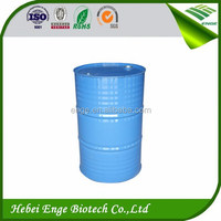 Rice herbicide Butachlor 95% TC technical, classic herbicide