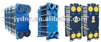 alfa laval titanium plate heat exchanger for sea water salty water heat transfer