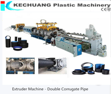 PVC Double Wall Corrugated Sewage Pipe Machine