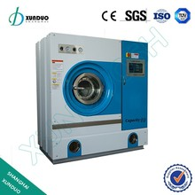 Hot sale double stack washing machine and dryer machines clothes automatic dry cleaning machine