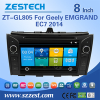 dual-core 8 inch car dvd player for geely emgrand ec7 2014 dvd player gps navigation system