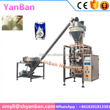 YB-420F automatic milk powder packing machine/pudding powder packing machine