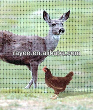 Deer fencing netting ,cheap