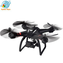 Hot Sale High Quality FPV Brushless Motor Drone With GPS And 800W Hd Camera