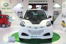 electric car China new style smart car