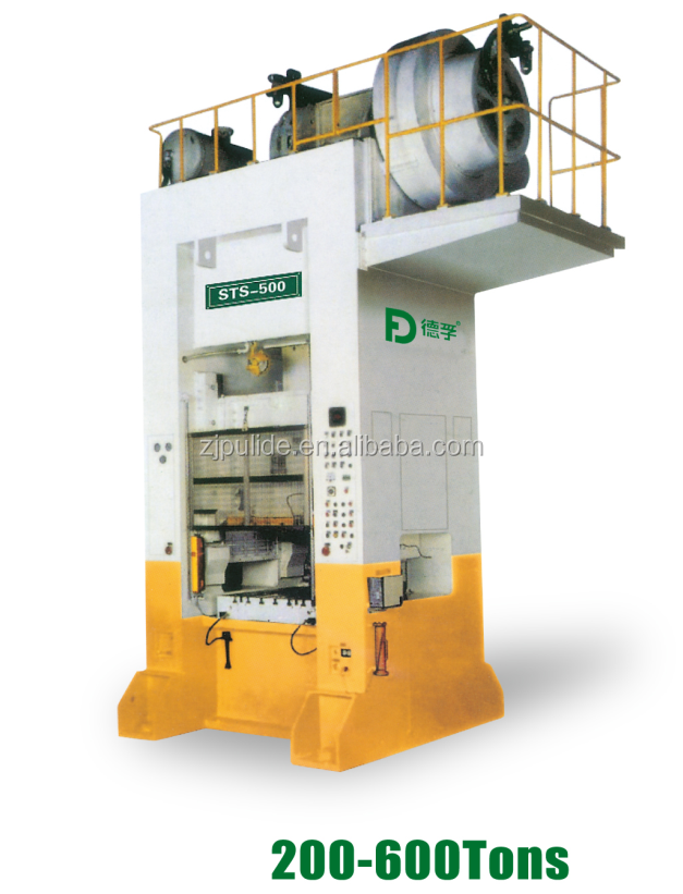 single crank precision hydraulic punch press machine