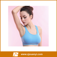 Free Sample New Design Hot Sale Seamless Sexy Girls Light Blue Color Tank Tops Wholesale Yoga Gym Suit With Customized Type