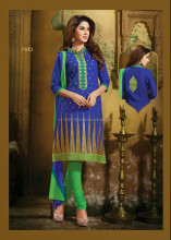 LOVELY DESIGNER SALWAR SUIT