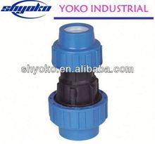 2014 China high quality PP coupling fittings Pipe Fittings industrial eyelets