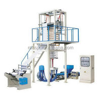 SJ50-/55/60/65 LDPE/HDPE film extrusion mould machine
