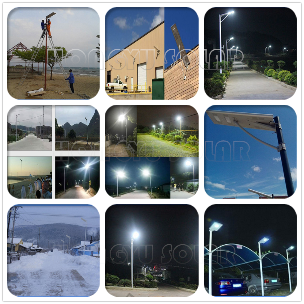 Integrated Led 12w All-in-one Solar Street Light