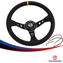 "PQY RACING-14"" 350MM OMP Steering Wheel PVC Leather Steering Wheel 14Inch OMP Steering Wheels Deep Corn Dish Wholesale PQY-SW22"