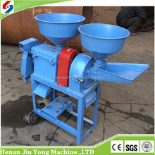 CE Approved mini rice mill project report