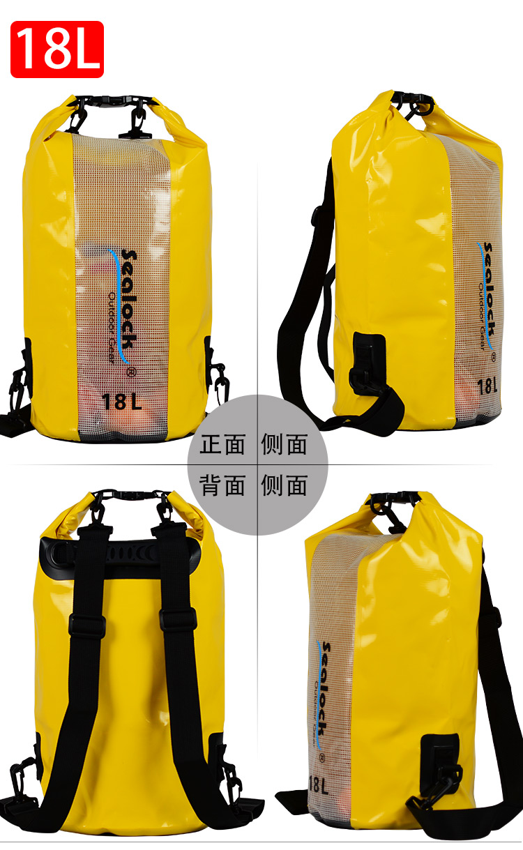 Hot fashion dry bag outdoor sport Swimming Waterproof dry bag