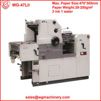 WG-47LII Mitsubishi Dry Offset Printing Press Machine For Sale In Chennai