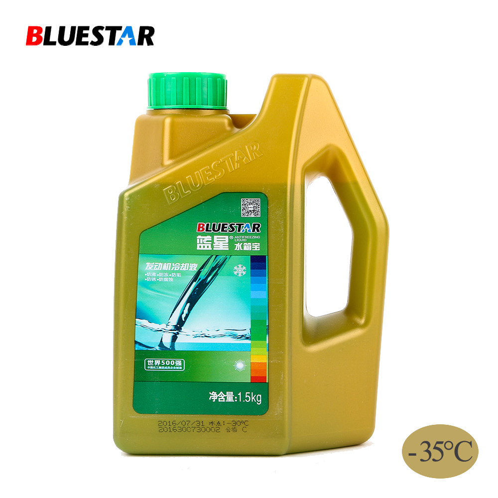 Best Car Extended Life Engine Lubricants Coolants And Additives