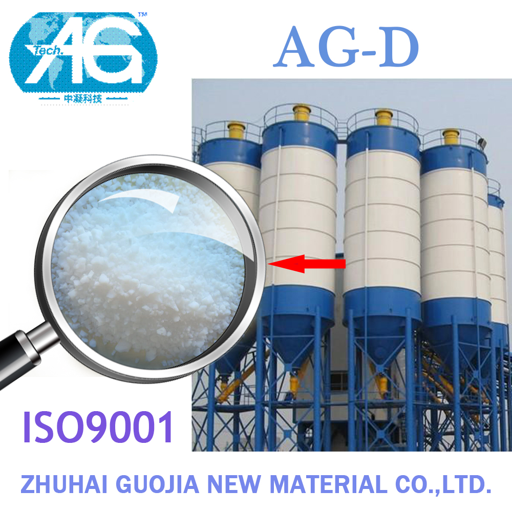 AG-D Petrochemical industry Refrigeration and freezing Refrigerated trucks storage and transportation Aerogel Particles