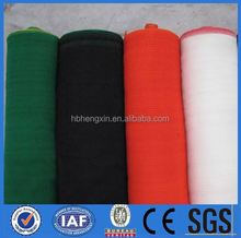 2016 factory supply 30%-95% shade rate sun agriculture greenhouse shade cloth/mesh shade netting with competitive price