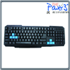 2016 Mechanical Logitech Keyboard Arabic for raspberry pi