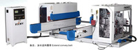 kitchen cabinet board double end tenoner machine