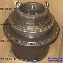 excavator hydraulic travel reducer reduction gear box without motor final drive gearbox kobelco sk200-8,sk200