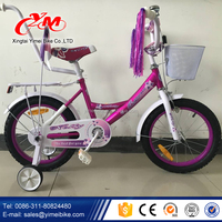 16 inch baby girl bicycle for sale / 4 wheels kids bike with handle / price children plastic push bike for 8 years old