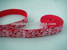 Traditional Chinese Fabric Webbing