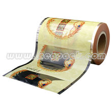 Candy Sachet Packaging Roll Film Stock