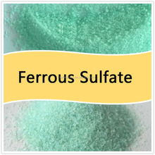Ferrous Sulfate with Factory wholesale price