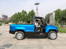 Move fast and effective electric mini pickup