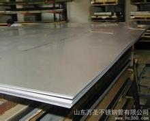 Monel Ni, Cu alloy plate manufacture More than two tons of free shipping