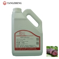 Concentrated Food Liquid Essence Smoked Aroma Smoked Flavor For Meat Products