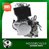 zongshen engine--Air cooled CG200D Jufeng 200cc tricycle engine
