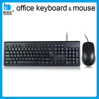 latest best wired desktop Keyboard and Mouse Combo