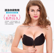 Strapless Transparent Push up Bra Invisible Multiway Clear Back Straps <strong>Underwear</strong>