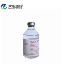 ivermectin injection 1% 50ml for animal weight gain injection