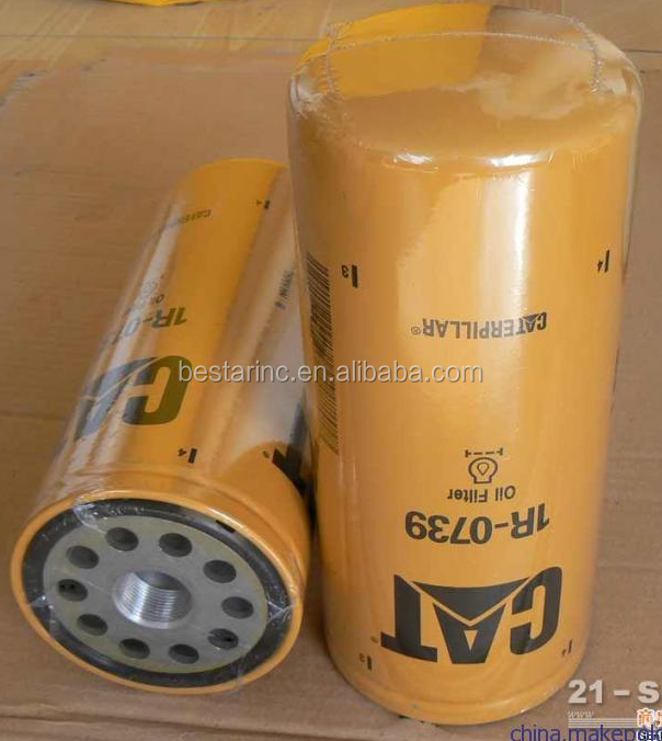 oil filter 2p4004 lf667 1R0739 used for volvo car