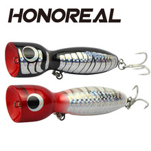 Sea big popper wooden lure popping top water fishing lures