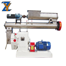 CE ISO broiler animal cattle feed pellet mill machine made in China