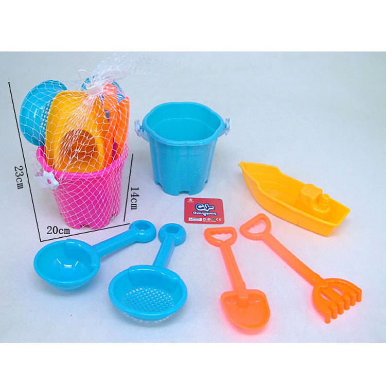 Summer Beach Best Outdoor Kids mini Toy For Party Favors