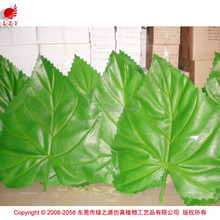 Large artificial PU malin leaf for giant flower decoration