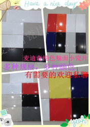 200*200mm Foshan ceramic tile M2206 fruit blue glossy