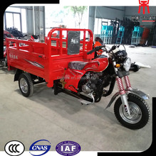 Cheap and Good Quality Three Wheel Trike Bike, 3 Wheel Scooter 150cc Tricycle Rickshaw