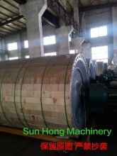 Dryer Cylinders For Paper Machine Dryer Section