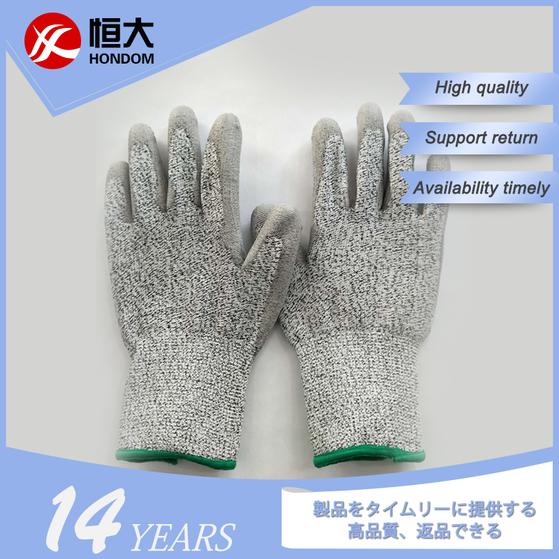 New Products On China Market Good Permeability Puncture Proof Fishing Gloves