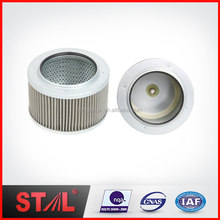 PC200-6 Excavator 20Y-60-21311 Hydraulic Tank Strainer Filter