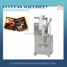 High Capacity Automatic Powder Packing Machine Coffee Vertical Machine Food Packing Machine For Sale
