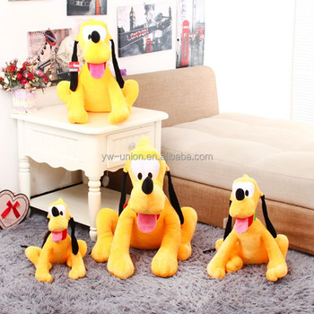 45cm large puppy dog toys / animal plush toys mutt
