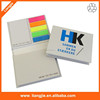 High class combination of logo printed sticky notepads and pet index tabs