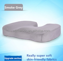 Seat Cushion memory foam comfortable in office